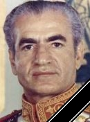 photo محمدرضا شاه پهلوی