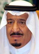 الأمير سلمان بنعبدالعزيز