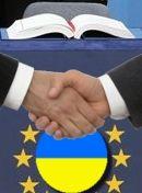 фото ЄС та Україна - пiдтримка