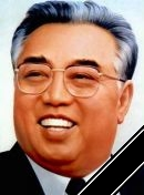 photo Kim Il-sung