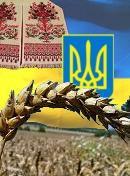 Отношение России к Украине,позитивное