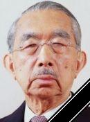 photo 昭和天皇