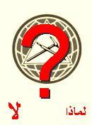 icon Progressive Socialist Party