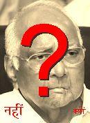 NO! Sharad Pawar