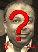 NO! محمد سعد الكتاتني