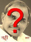 NO! Rajasekhara Reddy