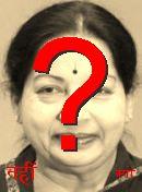 NO! Jayalalithaa