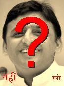 NO! Akilesh Yadav