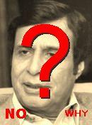 NO! چودہری پرویز الہی