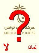 NO! Nidaa Tounes