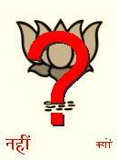 NO! BJP