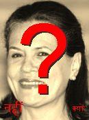 NO! Sonia Gandhi