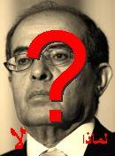 NO! محمود جبريل