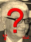 NO! فيصل بن شملان