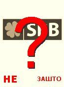 NO! SBB BiH