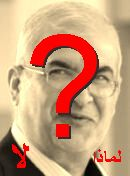 NO! محمد رعد
