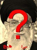 NO! سید علی خامنهای