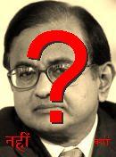 NO! P. Chidambaram