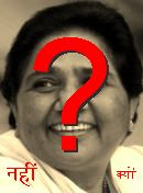  NO! Mayawati