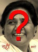 NO! Mayawati