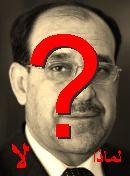 NO! نوري المالكي