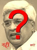  NO! Prakash Karat