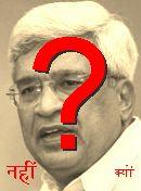 NO! Prakash Karat