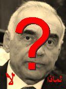 NO! محمد كامل عمرو
