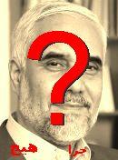 NO! محسن مهرعلیزاده