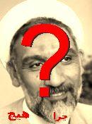 NO! مصطفی پورمحمدی
