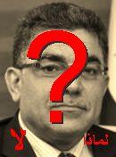 NO! غسان هيتو