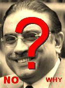 NO!  آصف علی زرداری