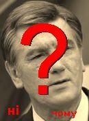 NO! Віктор Ющенко