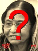  NO! Pratibha Patil
