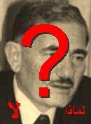 NO! عبدالله الأحمر