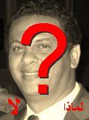 NO! أحمد حسن سعيد