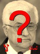 NO! محمود عباس