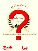 NO! Afghan Millat