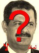NO! علي محمد مجور