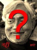 NO! Nitish Kumar