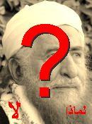 NO! عبد المجيد الزنداني