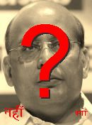  NO! Abhishek Singhvi