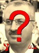 NO!  رامي حمدالله