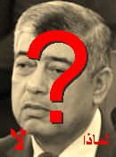 NO! محمد إبراهيم مصطفى
