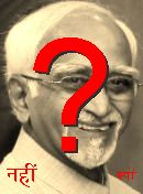 NO! Hamid Ansari