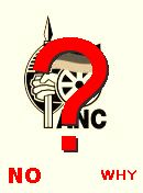 NO! ANC
