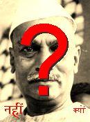 NO! Rajendra Prasad