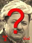 NO! مسعود برزاني