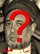 NO! محمد محقق