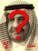 NO! خالد بن سلطان